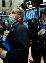 سهام آمریکا افت کرد | اقتصاد آنلاین