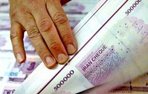 ضرورت اولویت گذاری اهداف بانک مرکزی