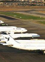 ضرورت رفع قوانین دستوپاگیر صنعت هوایی در دولت بعد