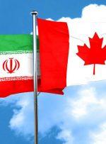 عدم همکاری دولت کانادا در برگزاری انتخابات ریاست جمهوری ایران در این کشور