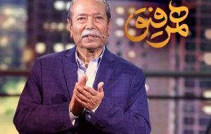 علی نصیریان با رفیقش، مهمان شهاب حسینی خواهد شد