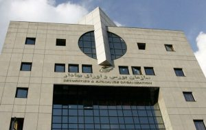 فراخوان سازمان بورس و اوراق بهادار برای صدور مجوز تأسیس شرکت کارگزاری