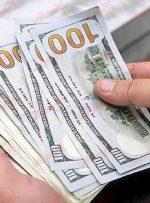 قیمت دلار ۱ تیر ماه۱۴۰۰
