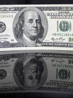 قیمت دلار ۲۴ خرداد ماه۱۴۰۰