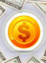 قیمت دلار ۲۶ خرداد ماه۱۴۰۰