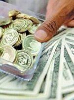 قیمت سکه، طلا و ارز ۱۴۰۰/۰۳/۲۹|سقوط آزاد قیمت سکه