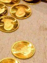قیمت سکه امروز چند؟ (۱۴۰۰/۳/۲۳)
