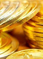 قیمت سکه امروز چند؟ (۱۴۰۰/۳/۲۷)