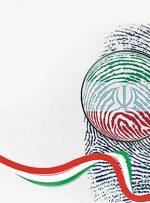 مروری کوتاه بر اخبار روزانه انتخابات۱۴۰۰ (۲۸خرداد)
