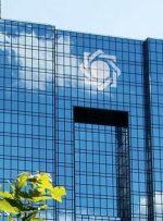 اعتراض بانک مرکزی به اظهارات سخنگوی قوه قضاییه درباره ابربدهکاران بانکی