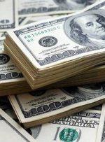 معامله ۱۴۳ میلیون دلار در سامانه نیما / ۱۲ مرداد ۱۴۰۰