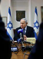 امروز نسخه بیبی پیچیده میشود/نتانیاهو که بود؟