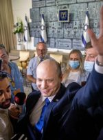نتانیاهو نیم ساعته قدرت را واگذار کرد!