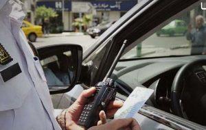 نرخ جدید جریمه تردد خودروی کاربراتوری؛ هر ۲۴ ساعت ۲۰۰ هزار تومان