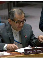درخواست ایران از شورای امنیت درباره اسرائیل