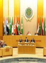 واکنش پارلمان عربی و شورای همکاری خلیج فارس به مصوبه اروپا