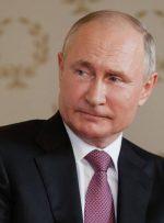 واکنش پوتین به خروج نیروهای آمریکایی از افغانستان