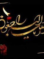 پیام تسلیت وزارت بهداشت در پی درگذشت خبرنگاران ایسنا و ایرنا در حادثه واژگونی اتوبوس