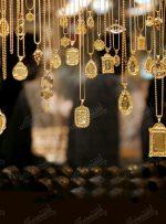 پیش بینی قیمت طلا در روزهای پایانی خرداد / آرامش بازار ادامهدار خواهد بود