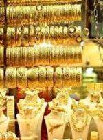 پیش بینی قیمت طلا در هفته اول تیر 1400