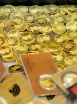 ایست قیمت در بازار طلا و ارز