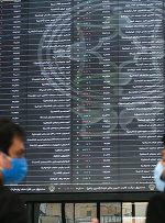 گزارش بورس ٢۴ خرداد ۱۴۰۰