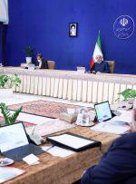 گزارش سازمان برنامه و بودجه کشور در خصوص آمایش سرزمین / تصویب آیین نامه اجرایی عرضه گاز طبیعی در بورس انرژی