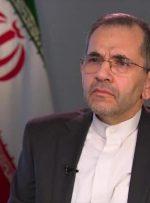 تخت روانچی از ایرانیان مقیم آمریکا برای شرکت در انتخابات قدردانی کرد