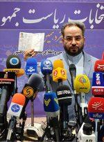 دکتر احمد کبیری فر  مسئول ستاد انتخاباتی مردمی و مرکزی ثمر(سمر)