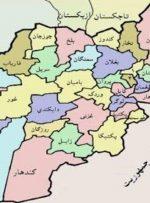 آخرین اخبار جنگ در افغانستان؛ هشدار کرزی به قیام ملی علیه طالبان