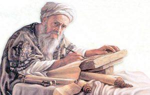 ابوریحان بیرونی؛ دانشمندی برای تمام اعصار