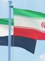 احیای تجاری ۳۰ میلیارد دلاری با امارات یک نیاز اساسی است