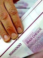 استقلال بانک مرکزی از بانک ها و دولت ریشه تورم را می خشکاند