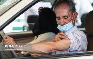 اطلاعیه وزارت بهداشت درباره گروههای هدف واکسیناسیون: زودتر ثبت نام کنید