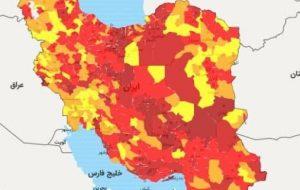 افزایش شهرهای قرمز به ۲۳۲ شهر