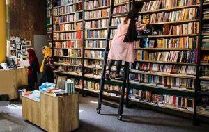 افزایش یارانهِ خرید در طرح فصلی تخفیف کتاب