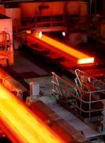 عرضه پر حجم فولادیها در بورس کالا