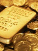 معاملات ثانویه صندوق «کهربا» از ۱۱ مرداد در بورس کالا آغاز میشود