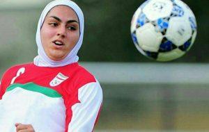 ببینید   تکنیک بالای فوتبالیست زن ایران در صفحه AFC