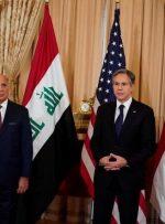 بلینکن از کمک 155 میلیون دلاری آمریکا به عراق خبر داد