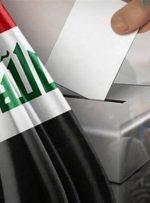 تحولات امنیتی عراق از کجا آب می خورد؟
