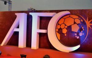 تصمیم مهمی که AFC تا ۱۰ روز دیگر میگیرد