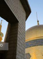 تلاش وزارت میراث فرهنگی برای ثبت حرم رضوی در میراث جهانی یونسکو