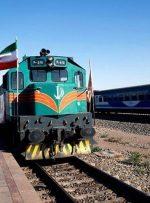 ثبت راهآهن سراسری ایران در فهرست میراث جهانی یونسکو