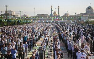 جزئیات برگزاری نماز عید قربان