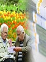 جزئیات پرداخت پاداش پایان خدمت بازنشستگان تهرانی