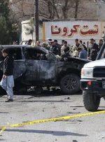 حمله راکتی در افغانستان چند کشته برجای گذاشت