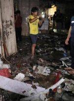 داعش مسؤولیت انفجار شهرک صدر بغداد را برعهده گرفت