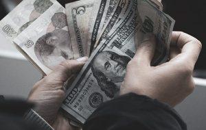 دلار عقب نشست – هوشمند نیوز