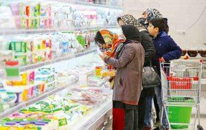 رفاه از دست رفته خانوار در دهه۹۰ / کاهش ۲۰درصدی سرانه مصرف حقیقی